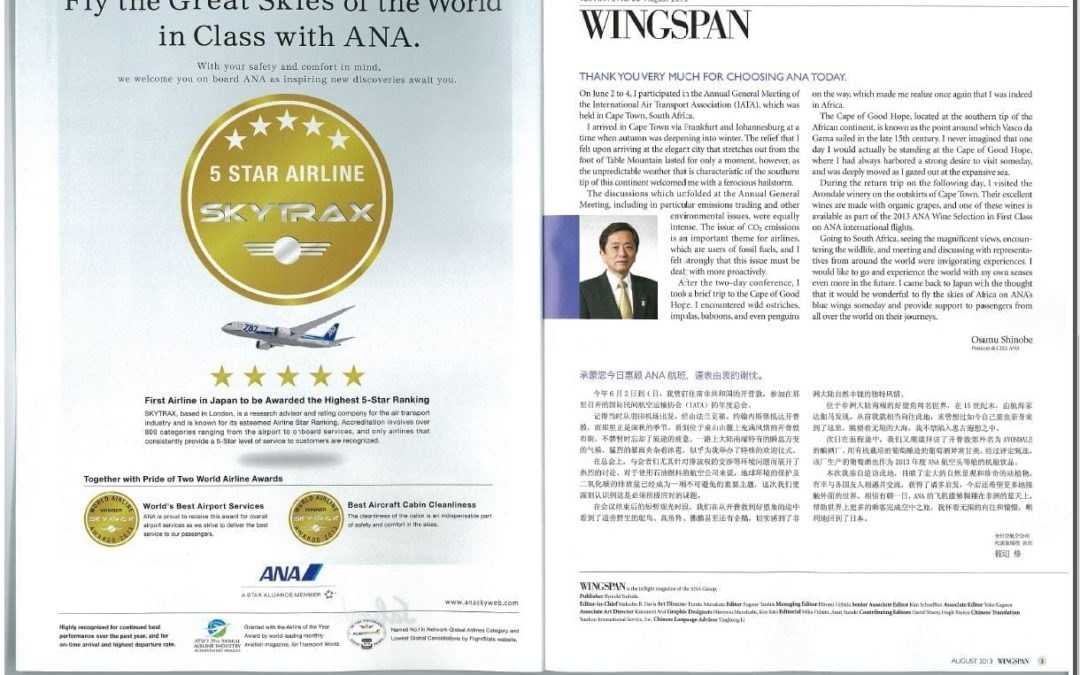 WINGSPAN – Inflight Magazine of the ANA Group