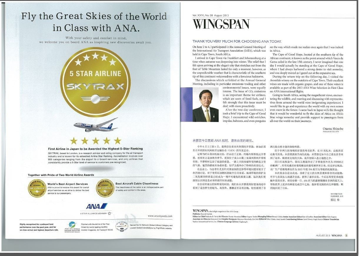 Wingspan Inflight Magazine Of The Ana Group Avondale Wine